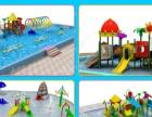 山东章丘儿童水上乐园儿童水上游乐设备厂家