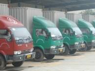 杭州市搬家公司 空调安装维修 家具拆装 长途货运