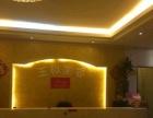 晋江市安海镇 美容院 转让28万元
