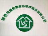 咸阳同城提供公司搬家,居民搬家服务