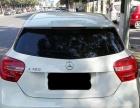 奔驰A级2015款 A 180 1.6T 双离合 标准型(进口)
