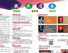 【中商联广西培训中心】加盟/加盟费用/项目详情