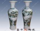 陶瓷大花瓶 开业礼品 送朋友礼品 大花瓶生产厂家