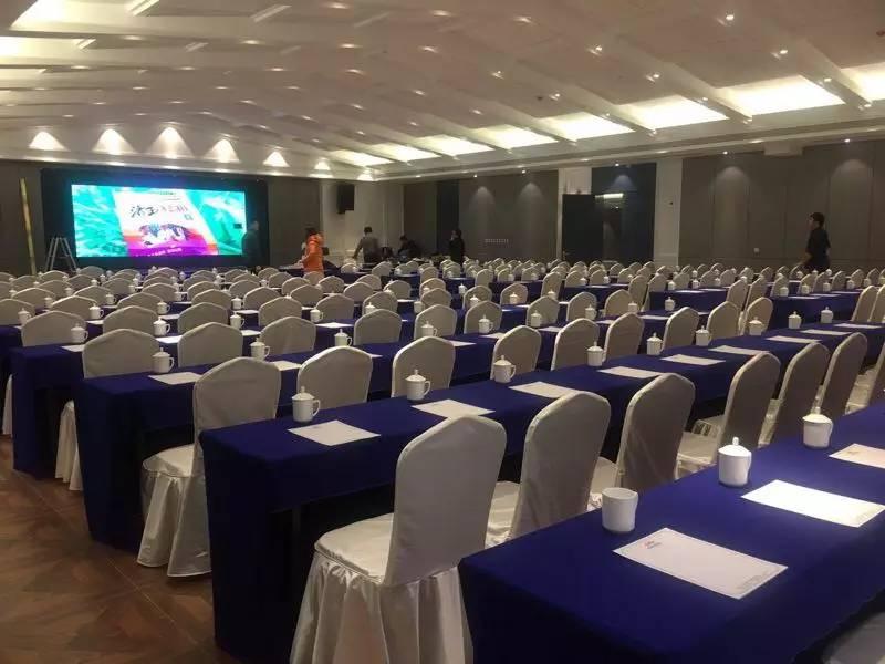 济南西城泉盈酒店 济南表彰会 会议 场地预定 济南会议