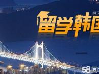 零基础学韩语山木培训首选循环听课包学包会