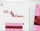陕西省碳晶墙暖 陕西省碳晶墙暖加盟招商
