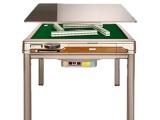 世昌娱乐科技提供专业专业批发全自动麻将桌服务,用心服务于客户