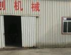城南工业区五洲家俱城附近 厂房 35O平米