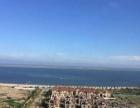 唐山湾国际旅游岛月坨岛菩提岛中南海景公寓酒店