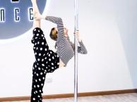 爵士舞钢管舞培训成人零基础包证书包就业