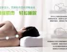 广西南宁江南区福建园街道办事处含胶量高的泰国萨瓦蒂乳胶枕提
