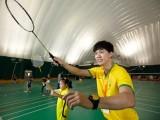 動因青少年籃球羽毛球輔導課