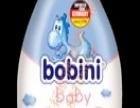BOBINI加盟火爆招商中!