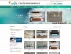 徐州魔方信息科技网站建设与维护案例展示