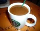 加盟咖啡书吧-星巴克