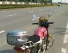 闲置骑士摩托车