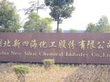 供应四海牌青海植物生长调节剂增效剂厂家