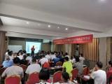 6月14日杭州张一圣玄针八卦疗法培训