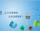 较好的APP开发公司中京通达加盟 洗车