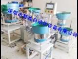 国标蓝白全自动膨胀螺丝组装机 彩锌膨胀螺丝组装机