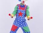 永州小丑文化/小丑派送/小丑杂技魔术气球表演/小丑先生阿军