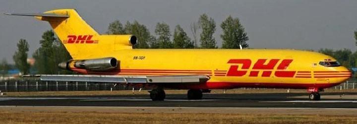 DHL国际快递为您服务 寄证件文件到国外