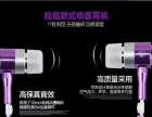 包邮金属夜光荧光拉链耳机入耳式重低音耳塞电脑手机线控通用耳麦