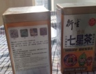 香港品牌七星茶