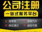龙岗清联同创工业园 华南西苑广场代理记账,一般纳税人申请