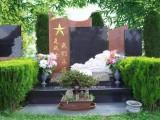成都公墓陵园墓地 公墓环境价格比较 公墓名称大全