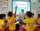 武汉快乐英语培训怎么样