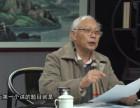 国学频道 热播 苗重安青绿山水画视频教学光盘5DVD包邮!