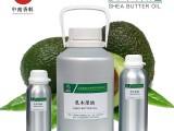 厂家直供 乳木果油 牛油果油 基础油 化妆品用香料