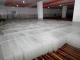杭州冰块配送,食用冰,降温冰,奶茶冰 杭州冰块