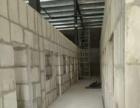 邯郸石膏砌块|隔断墙|轻型隔断墙体|