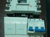 郴州电路维修安装电工服务