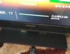 长虹3D42寸液晶电视
