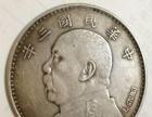 古币 银币 纪念币免费鉴定 私下交易。