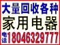漳州废变压器回收-回收电话:18046329777