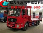 舟山市东风特商挖掘机平板运输车 生产厂家