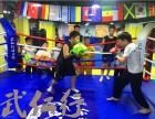 上海暑期综合格斗学习班