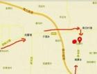 中秋国庆节冬枣采摘和红色文化田寨一日游