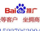 邯郸网络公司邯郸网络广告邯郸400电话