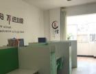 曲靖智库教育培训机构