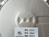 /锂聚合物电池保护复合芯片 CT2105 单节锂离子