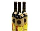 俄罗斯多柏拉果粒果汁,红酒加盟投资金额 1万元以下