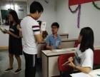 东莞金世纪零基础学习英语