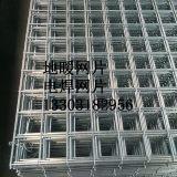 厂家直供地暖网片 地暖铁丝网片 建筑网片