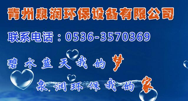 青州软化水处理设备-好用的水处理设备推荐