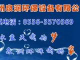 供应山东好的水处理设备_东北软化水设备供应
